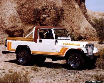 Jeep Cherokee I (SJ) - Photo 6