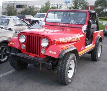Jeep CJ  - Photo 4