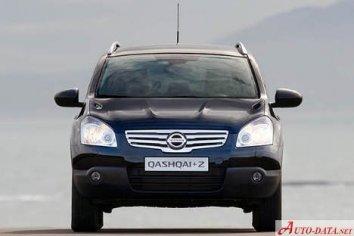 Nissan Qashqai  - Photo 3