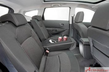 Nissan Qashqai  - Photo 6