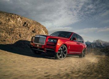 Rolls-Royce Cullinan  - Photo 2