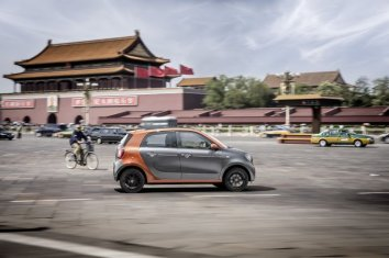 Smart Forfour II  - Photo 3