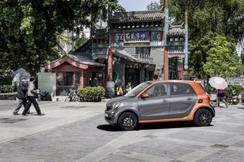 Smart Forfour II  - Photo 5