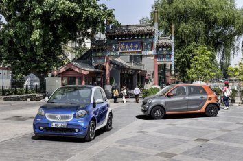 Smart Forfour II  - Photo 7